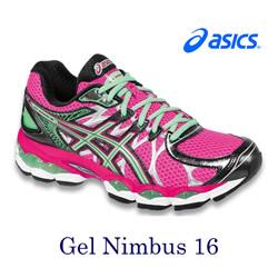 Ascis-gel-nimbus-16-underpronation