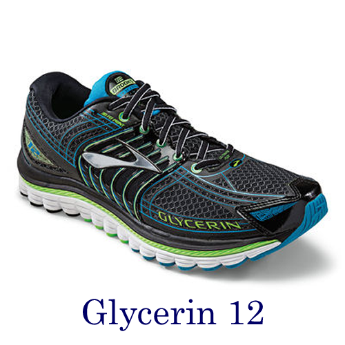 new concept 2cc87 59a96 Running Shoes for Underpronation | Underpronation